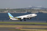 yuitaさんが、羽田空港で撮影したAIR DO 767-33A/ERの航空フォト(写真)