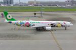 PASSENGERさんが、羽田空港で撮影したエバー航空 A330-302Xの航空フォト(写真)