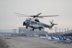 tomokichiさんが、関西国際空港で撮影した海上保安庁 EC225LP Super Puma Mk2+の航空フォト(写真)