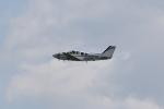 梅こぶ茶さんが、広島空港で撮影した学校法人ヒラタ学園 航空事業本部 Baron G58の航空フォト(写真)