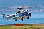 Ariesさんが、関西国際空港で撮影した海上保安庁 EC225LP Super Puma Mk2+の航空フォト(写真)