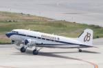岡崎美合さんが、神戸空港で撮影したスーパーコンステレーション飛行協会 DC-3Aの航空フォト(写真)