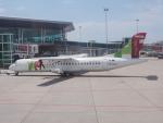 Courierpochiさんが、フランシスコ・デ・サカルネイロ空港で撮影したホワイト・エアウェイズ ATR-72-600の航空フォト(写真)
