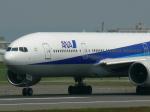 うすさんが、伊丹空港で撮影した全日空 777-281の航空フォト(写真)