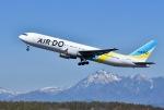 ぷかちさんが、新千歳空港で撮影したAIR DO 767-33A/ERの航空フォト(写真)