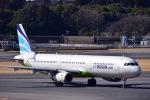 flying-dutchmanさんが、成田国際空港で撮影したエアプサン A321-131の航空フォト(写真)
