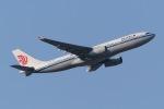 じゃがさんが、成田国際空港で撮影した中国国際航空 A330-243の航空フォト(写真)