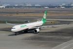 ハピネスさんが、羽田空港で撮影したエバー航空 A330-302の航空フォト(写真)