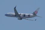 pringlesさんが、関西国際空港で撮影したチャイナエアライン 737-8FHの航空フォト(写真)