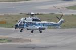 express999さんが、関西国際空港で撮影した海上保安庁 EC225LP Super Puma Mk2+の航空フォト(写真)
