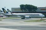 Tomo-Papaさんが、シンガポール・チャンギ国際空港で撮影したシンガポール航空 A350-941XWBの航空フォト(写真)