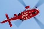 岡崎美合さんが、幕張海浜公園(レッドブル・エアレース会場内)で撮影した千葉市消防航空隊 AS365N3 Dauphin 2の航空フォト(写真)