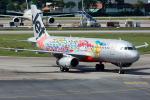Tomo-Papaさんが、シンガポール・チャンギ国際空港で撮影したジェットスター・アジア A320-232の航空フォト(写真)