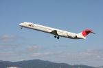 クルーズさんが、伊丹空港で撮影した日本航空 MD-90-30の航空フォト(写真)