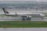 PASSENGERさんが、羽田空港で撮影したシンガポール航空 A350-941XWBの航空フォト(写真)