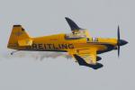 PASSENGERさんが、浦安ヘリポートで撮影したサザン・エアクラフト・コンサルタント MXS-Rの航空フォト(写真)