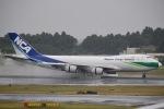 y-dynastyさんが、成田国際空港で撮影した日本貨物航空 747-4KZF/SCDの航空フォト(写真)