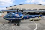 takaRJNSさんが、宇都宮飛行場で撮影した陸上自衛隊 TH-480Bの航空フォト(写真)