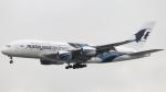 誘喜さんが、香港国際空港で撮影したマレーシア航空 A380-841の航空フォト(写真)