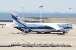 徳兵衛さんが、中部国際空港で撮影したヴォルガ・ドニエプル航空 An-124-100 Ruslanの航空フォト(写真)