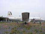 White Pelicanさんが、熊本空港で撮影した国土交通省 航空局 YS-11-115の航空フォト(写真)