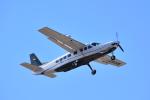Mizuki24さんが、調布飛行場で撮影した共立航空撮影 208B Grand Caravanの航空フォト(写真)