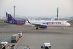 たみぃさんが、羽田空港で撮影した香港エクスプレス A321-231の航空フォト(写真)