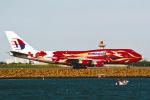 菊池 正人さんが、シドニー国際空港で撮影したマレーシア航空 747-4H6の航空フォト(写真)