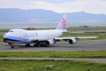 Koba UNITED®さんが、関西国際空港で撮影したチャイナエアライン 747-409F/SCDの航空フォト(写真)