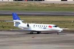 なごやんさんが、名古屋飛行場で撮影した宇宙航空研究開発機構 680 Citation Sovereignの航空フォト(写真)