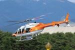やまけんさんが、松本空港で撮影した新日本ヘリコプター 407の航空フォト(写真)
