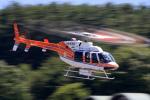 松本空港 - Matsumoto Airport [MMJ/RJAF]で撮影された新日本ヘリコプター - Shin Nihon Helicopterの航空機写真