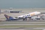 だいすけさんが、香港国際空港で撮影したアトラス航空 747-47UF/SCDの航空フォト(写真)