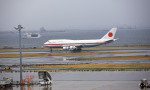 mikuさんが、羽田空港で撮影した航空自衛隊 747-47Cの航空フォト(写真)