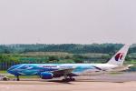 菊池 正人さんが、成田国際空港で撮影したマレーシア航空 777-2H6/ERの航空フォト(写真)