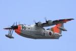 松乃一茶さんが、岩国空港で撮影した海上自衛隊 US-1Aの航空フォト(写真)