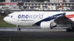 てつさんが、成田国際空港で撮影したマレーシア航空 A330-323Xの航空フォト(写真)