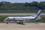 JA711Aさんが、長崎空港で撮影した海上保安庁 340B/Plus SAR-200の航空フォト(写真)