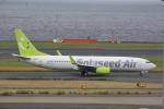 Gpapaさんが、羽田空港で撮影したソラシド エア 737-86Nの航空フォト(写真)