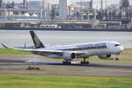 Gpapaさんが、羽田空港で撮影したシンガポール航空 A350-941XWBの航空フォト(写真)