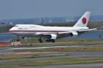 おかめさんが、羽田空港で撮影した航空自衛隊 747-47Cの航空フォト(写真)