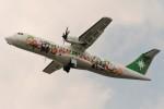 世界への青い翼(KIX-TSA)さんが、台北松山空港で撮影した立栄航空 ATR-72-600の航空フォト(写真)