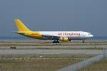 pringlesさんが、関西国際空港で撮影したエアー・ホンコン A300F4-605Rの航空フォト(写真)