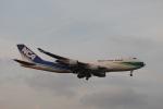 MI-YANさんが、成田国際空港で撮影した日本貨物航空 747-4KZF/SCDの航空フォト(写真)