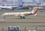 VICTER8929さんが、羽田空港で撮影したトルコ政府 G-V-SP Gulfstream G550の航空フォト(写真)