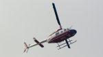coolinsjpさんが、金浦国際空港で撮影したソウル消防 206ST-L3/Tridair Gemini STの航空フォト(写真)
