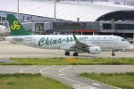 Koba UNITED®さんが、関西国際空港で撮影した春秋航空 A320-214の航空フォト(写真)
