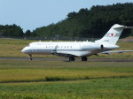 カンタさんが、庄内空港で撮影した国土交通省 航空局 BD-700-1A10 Global Expressの航空フォト(写真)