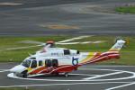 we love kixさんが、関西国際空港で撮影した鳥取県消防防災航空隊 AW139の航空フォト(写真)