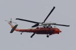 HEATHROWさんが、長崎空港で撮影した海上自衛隊 UH-60Jの航空フォト(写真)